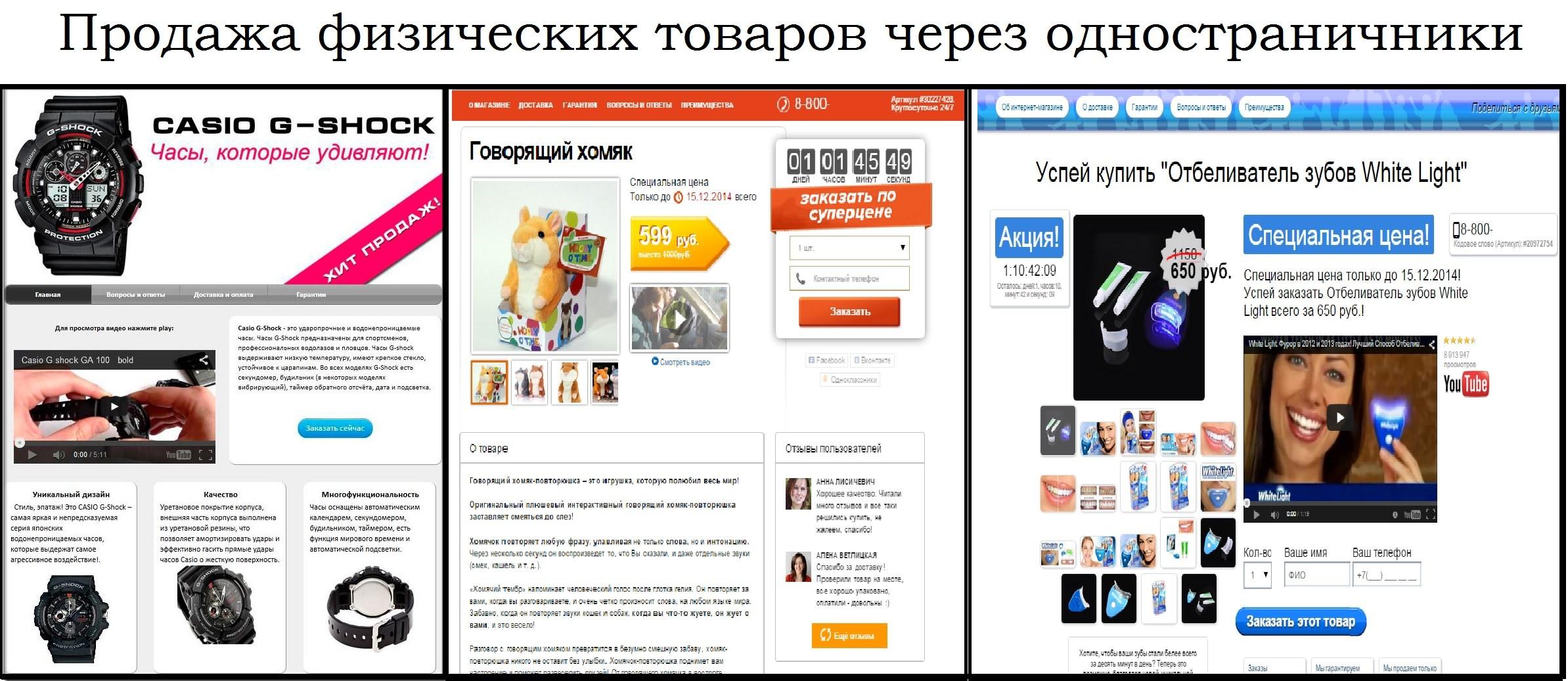Как сделать фото странички в интернете