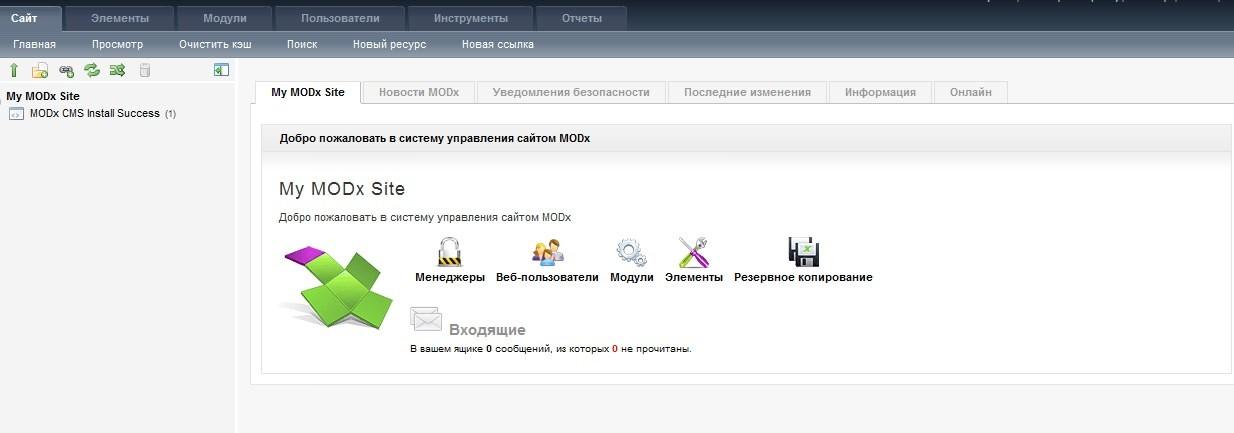 Modx блог новости
