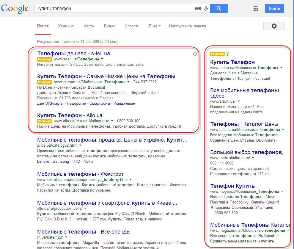 Блоки контекстной рекламы в Google