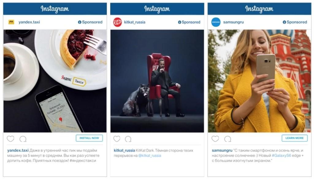 Продвижение Инстаграм: аккаунты компаний