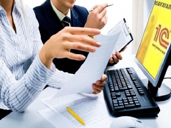 Что такое 57 счет в бухгалтерском учете — как закрыть