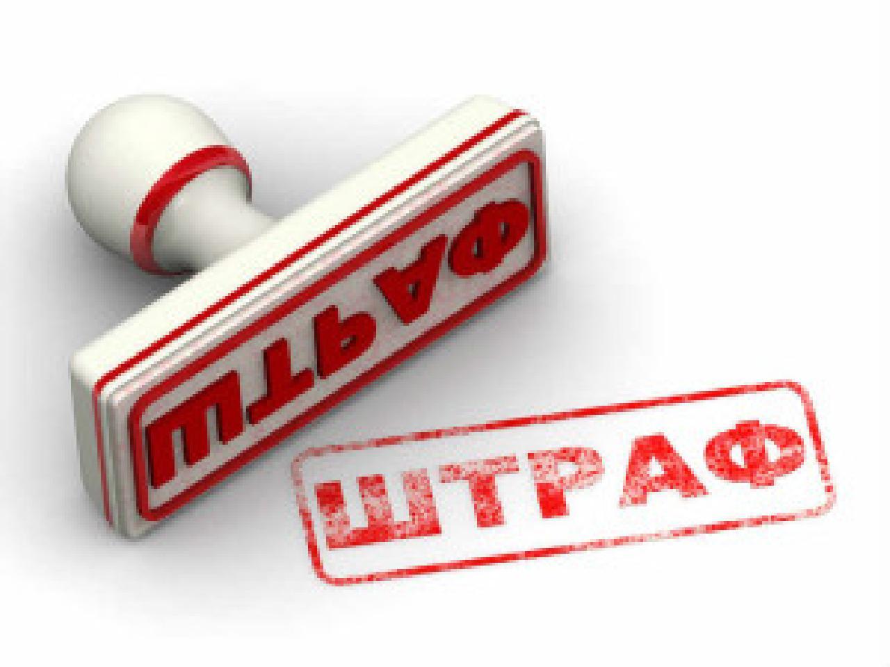 Федеральный закон 223 ФЗ о госзакупках