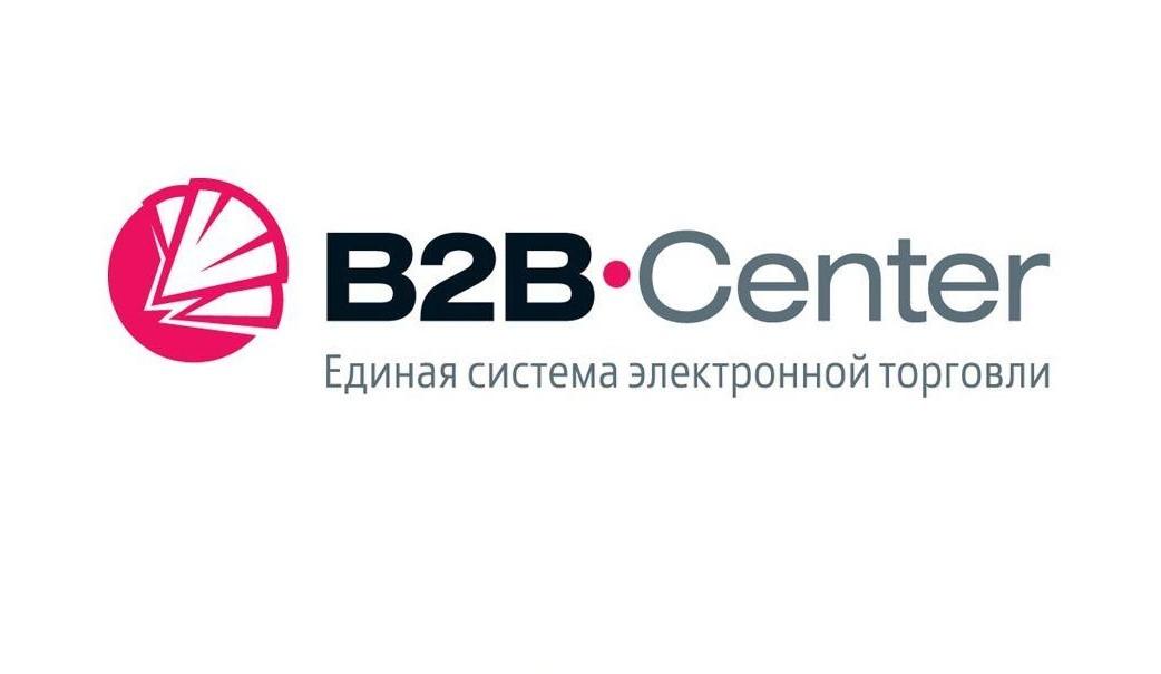 B2b торговая площадка для тендеров и закупок