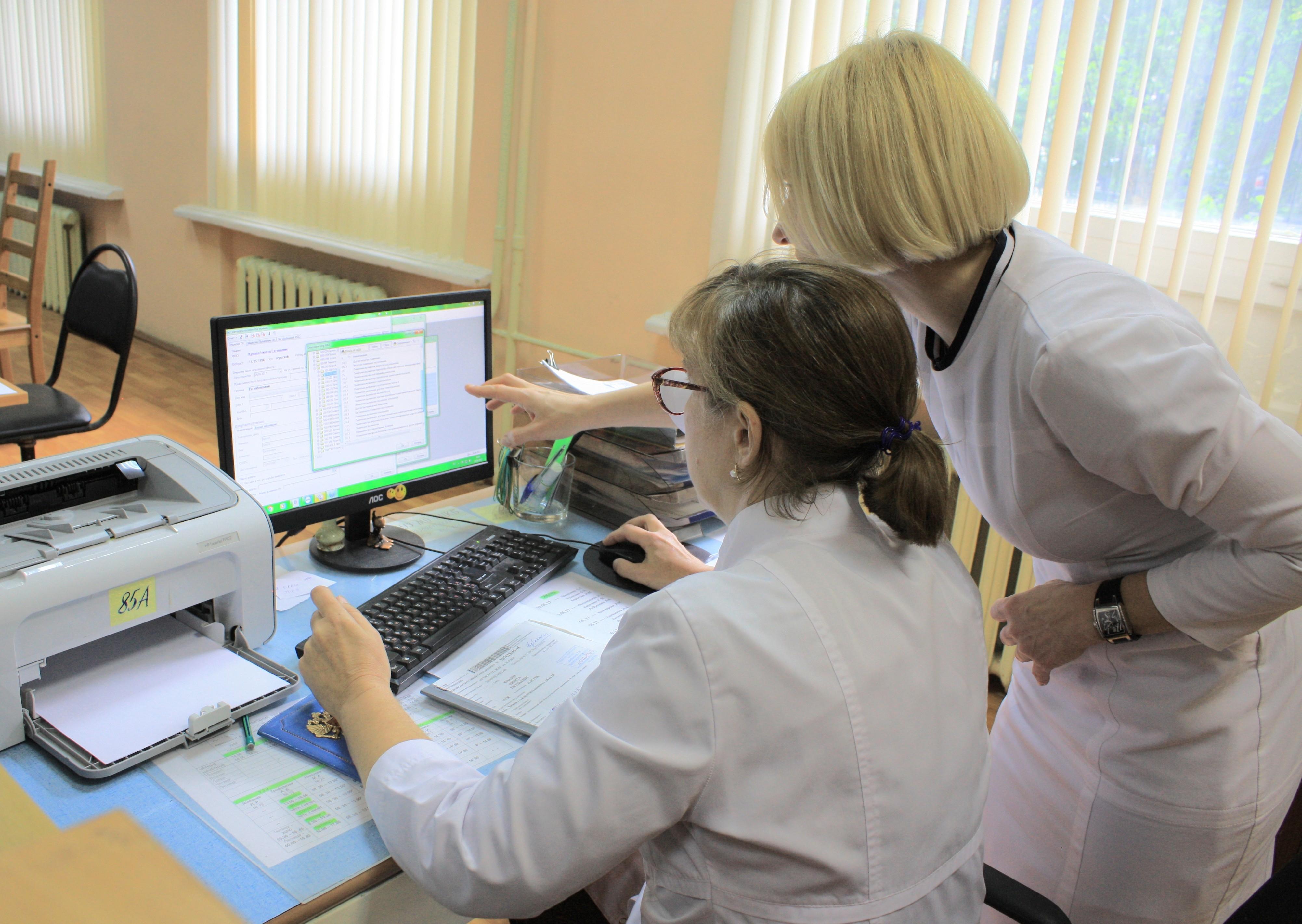 Электронный больничный лист: что такое, как выглядит, как проверить, как получить работодателю