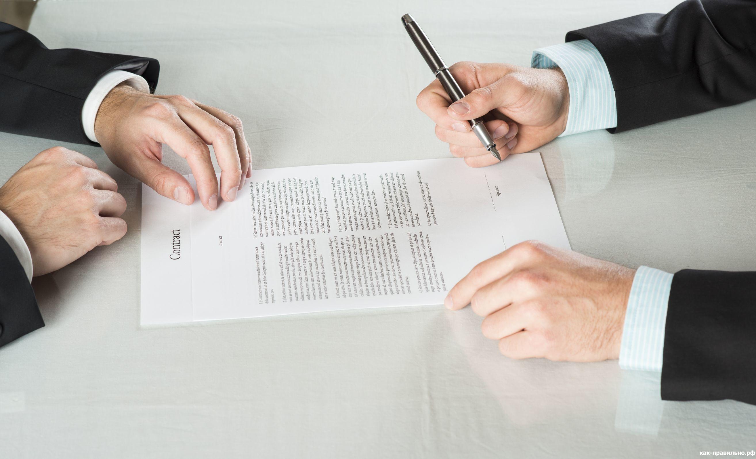 Договор ГПХ — как оформляется с физическим лицом