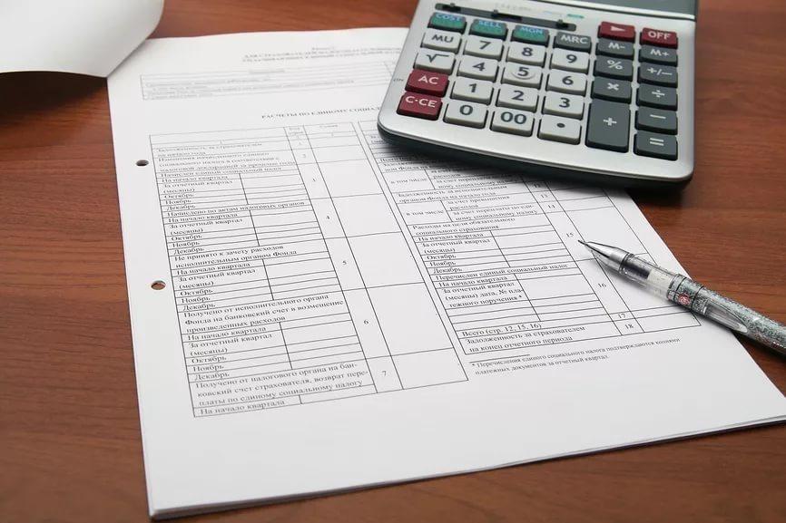 """Счет 68 """"Расчеты по налогам и сборам"""" в бухгалтерском учете"""