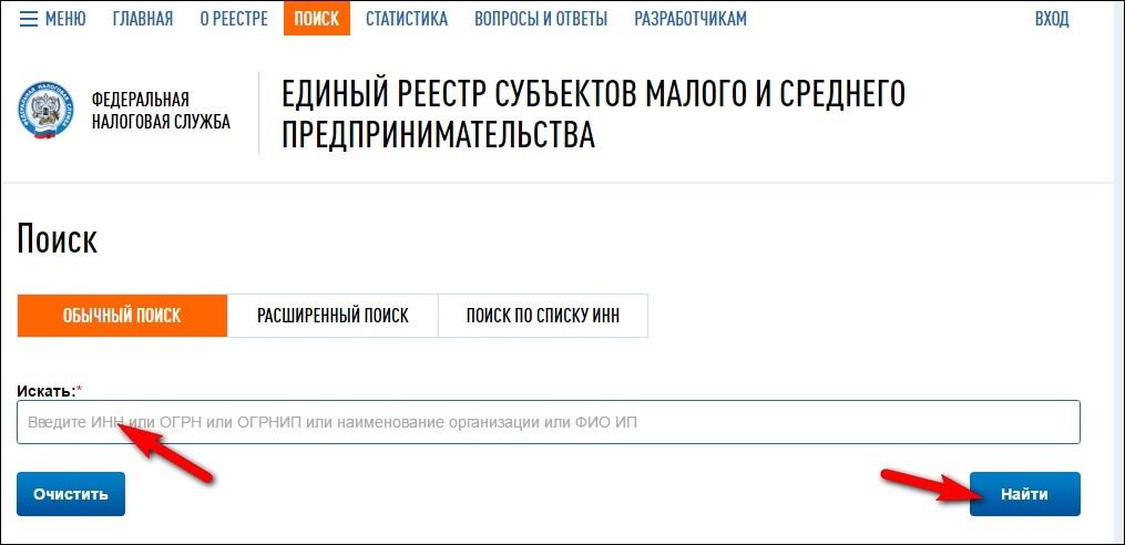 газпромбанк официальный сайт кредиты физическим